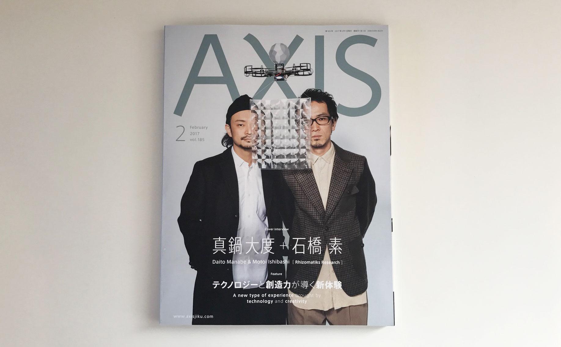 axis1702.jpg